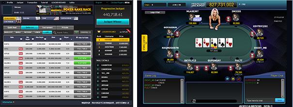 Rooms screenshots Shen Poker