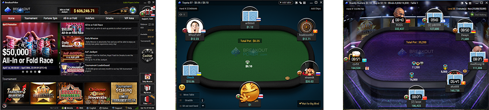 Rooms screenshots breakout poker